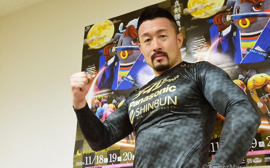 第62回朝日新聞社杯競輪祭(G1)