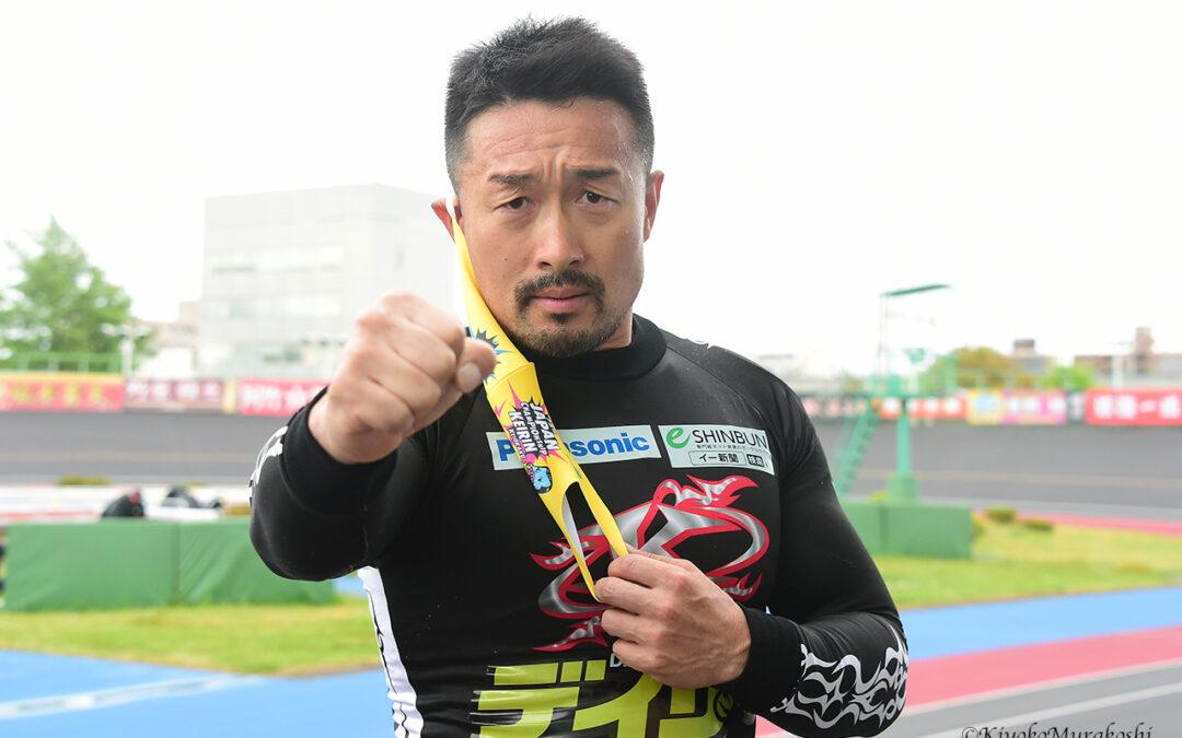 第75回日本選手権競輪(G1)